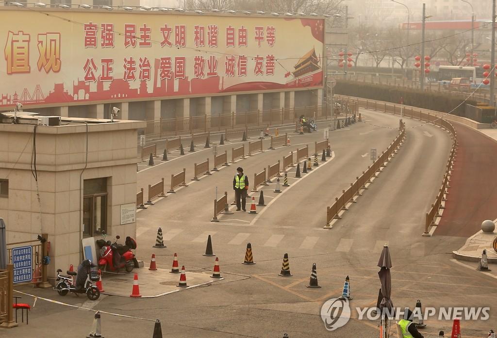 '춘제 이동 제한' 중국, 코로나 위험지역 한 자릿수 기록