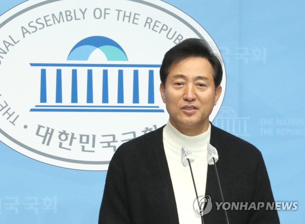 """오세훈, 박영선 직공… """"2021년이니 21개 도시 말장난만"""""""