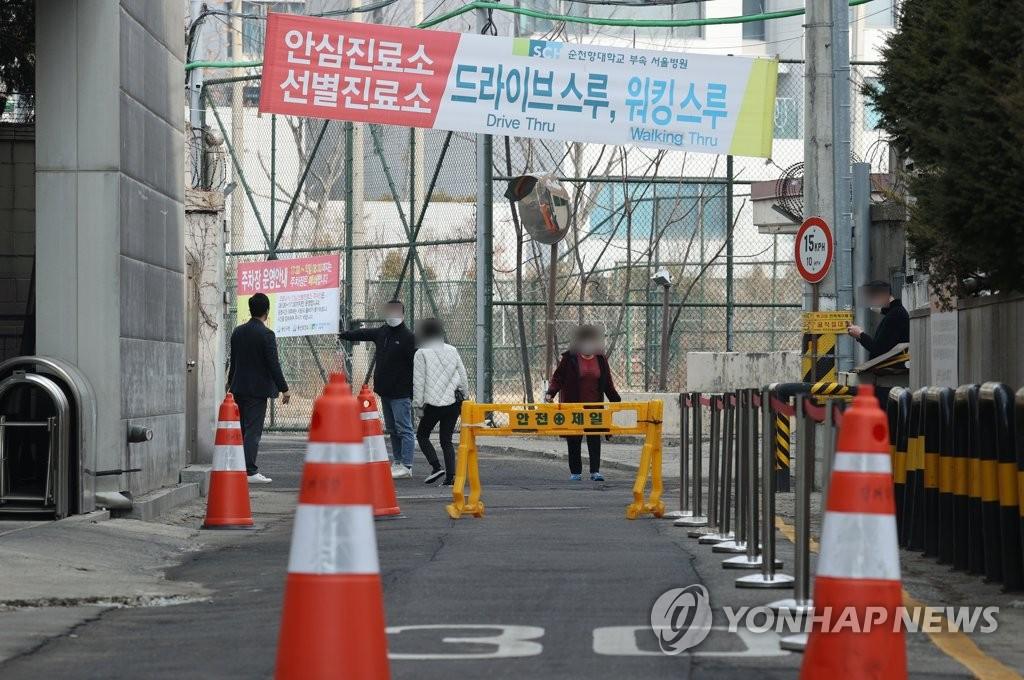 순천향대병원 코로나 누적 117명…병원 마스크착용 특별점검