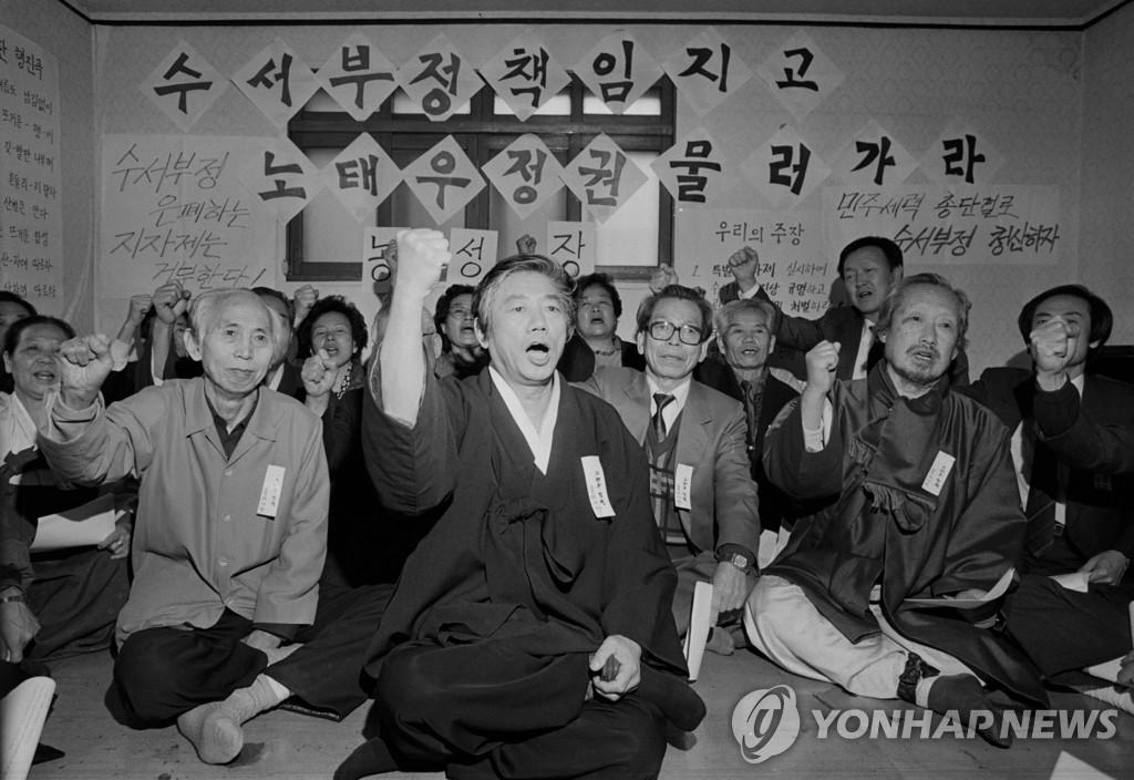 백발 휘날리며 전국 누빈 통일·민중운동가 백기완 선생