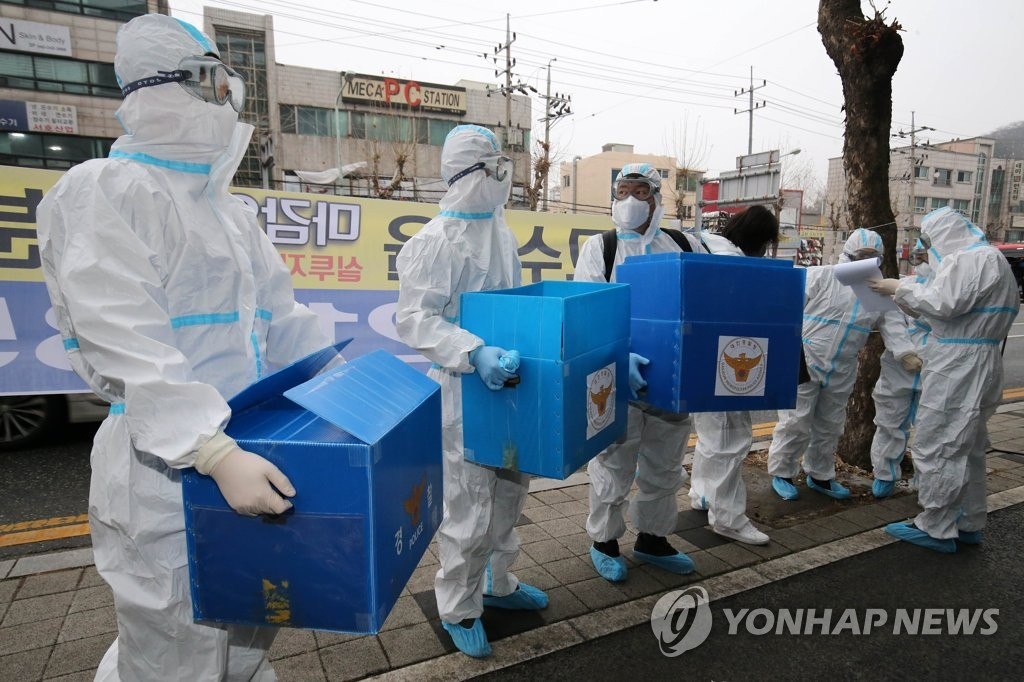 '코로나19 집단감염' IM선교회 압수수색…경찰, 방호복 중무장(종합2보)