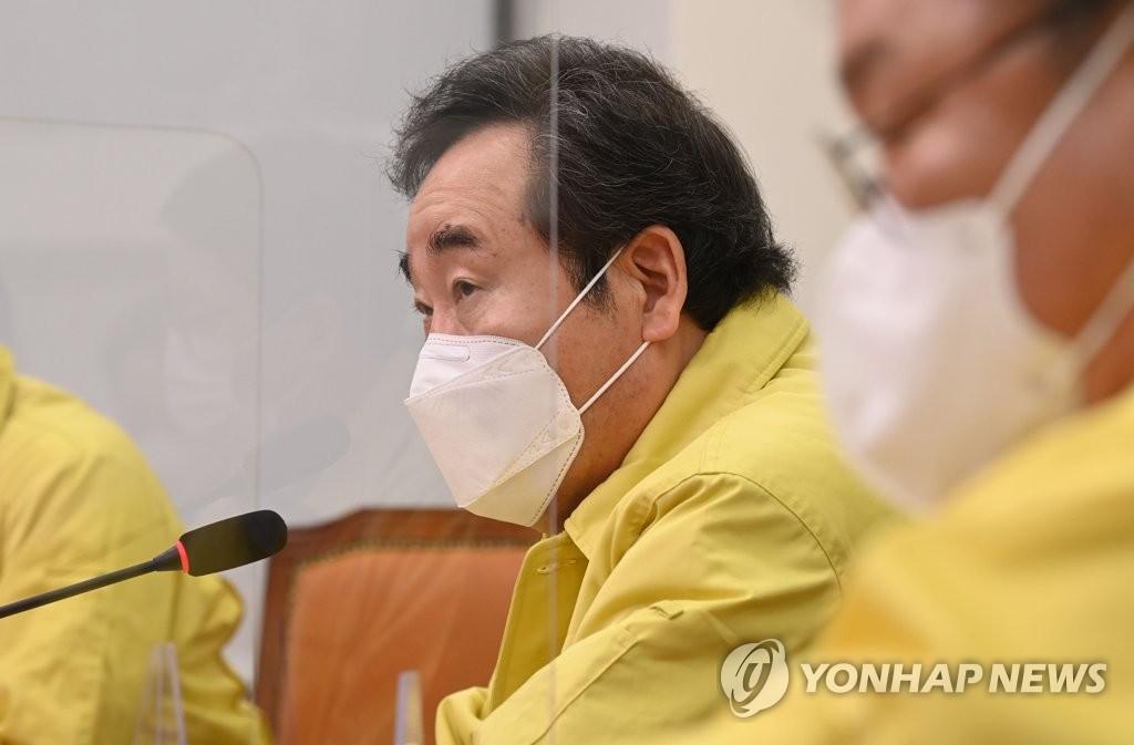 """이낙연 """"서울 5개 권역별 맞춤형 균형발전 추진"""""""