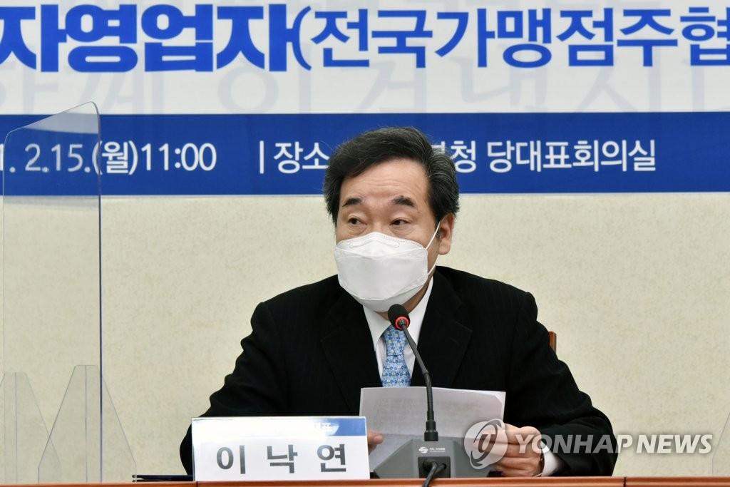 이낙연, 서울바이오허브서 현장 최고위…환경특위 출범식