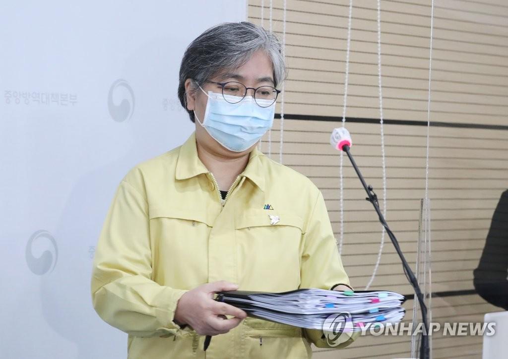 """정은경 """"접종계획 조정, 11월 '집단면역' 목표엔 영향 없을 듯""""(종합)"""