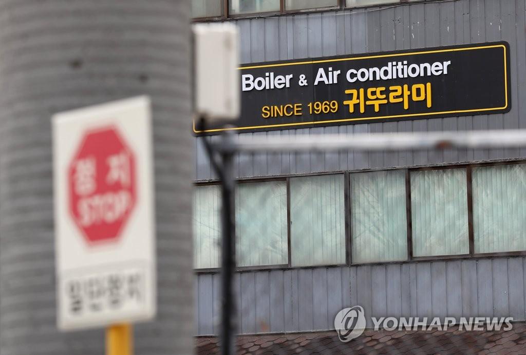 인천서 충남 귀뚜라미보일러 공장 관련 4명 등 39명 확진(종합)