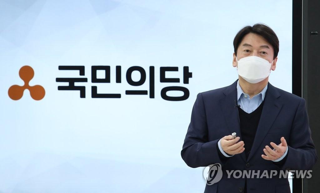 """안철수 """"軍 전방 경계, 동네 금은방 보안경비만도 못해"""""""