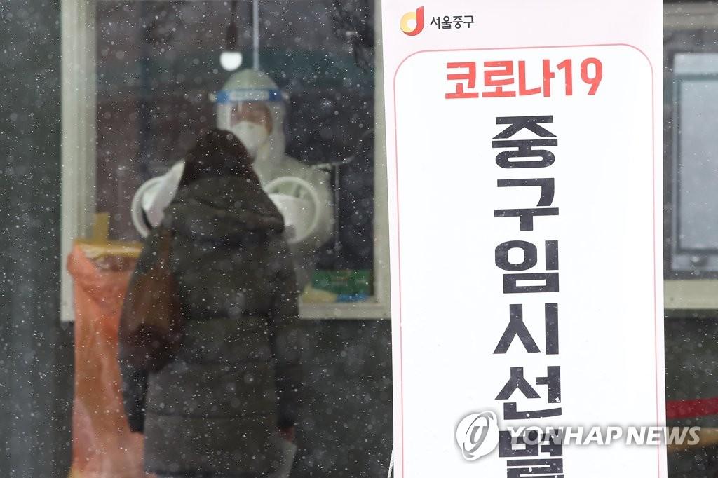서울 오후 9시까지 247명 확진…41일만에 200명대
