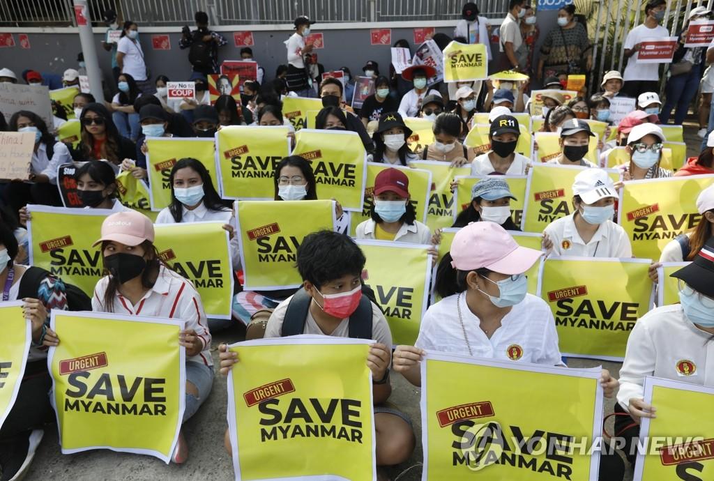 """주미얀마 중국대사 """"미얀마 현 상황, 중국이 바라는 바 아냐"""""""