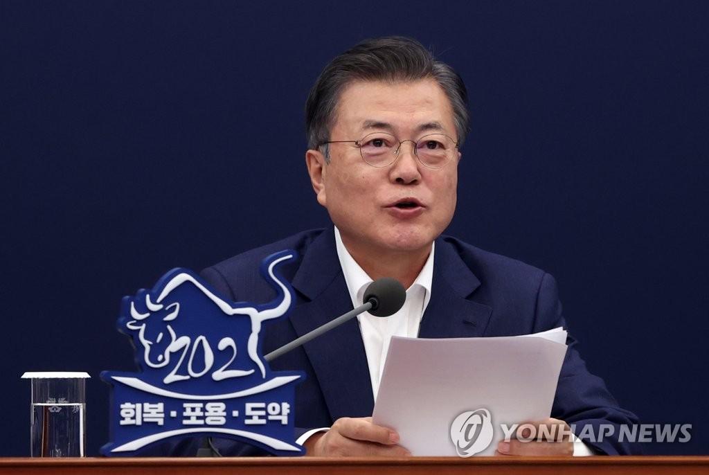 제주도민, 문재인 대통령 국정 수행 '긍정' 평가 높아