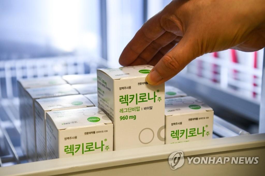 """셀트리온 항체치료제 '예방효과' 임상안해…""""3상·변이에 집중"""""""