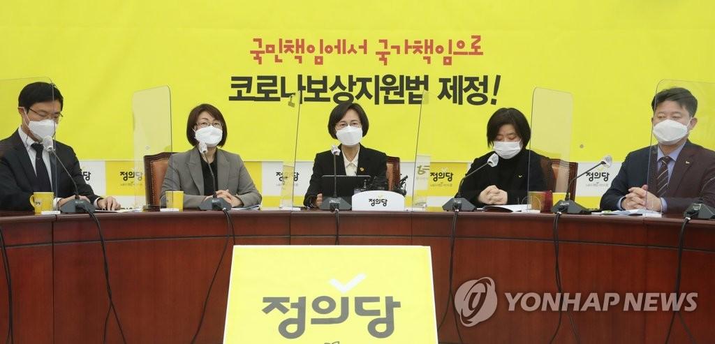 """정의 """"의협 집단이기주의에 유감…의사의 존재이유 부정"""""""