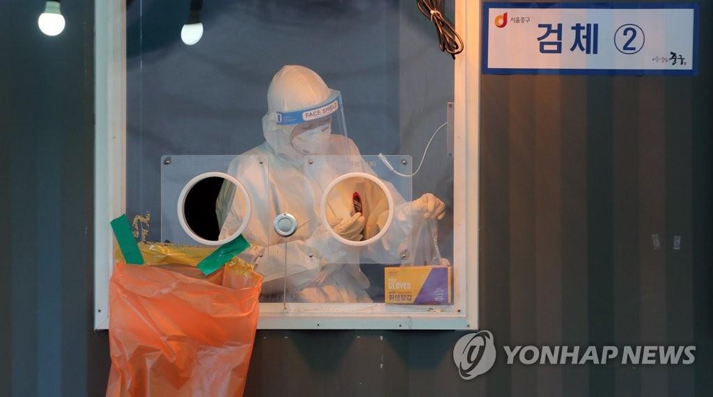 서울 오후 9시까지 130명 신규 확진…전날보다 15명 늘어