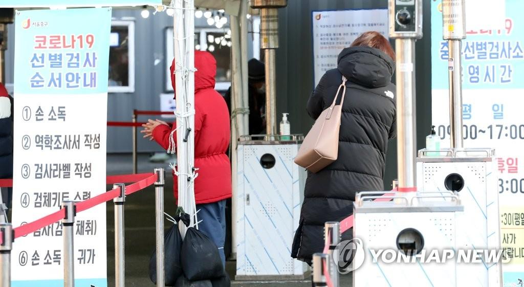 서울 180명 신규 확진…이틀째 100명대