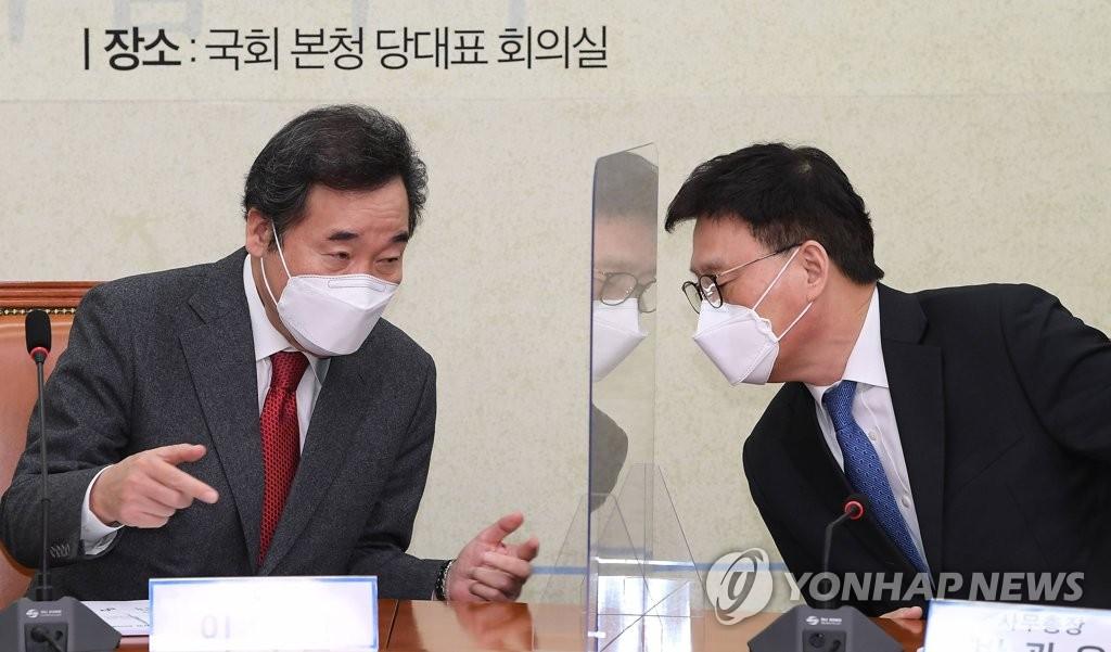 이낙연, '이재명 안방' 수원에 출동…재보선 총력전