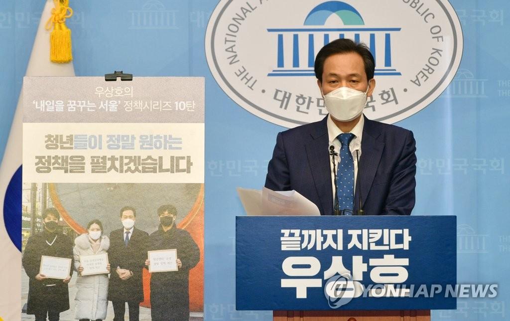 선관위, 與의원 우상호 '집단 응원' 징계 여부 논의