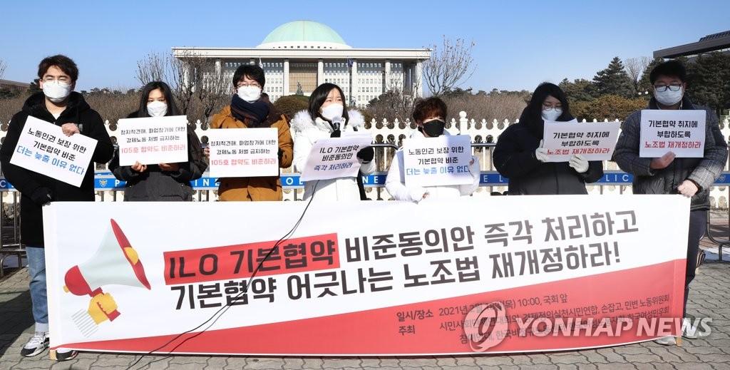 ILO 가입 30년만에 핵심협약 7개 비준…노동권 선진국 진입 발판