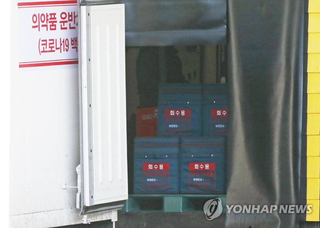 오늘 AZ백신 안동공장→이천센터→보건소 배송훈련…수송기 투입