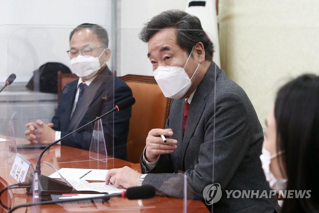 """이낙연 """"재난지원금 며칠 내 윤곽…비상한 대응 필요"""""""
