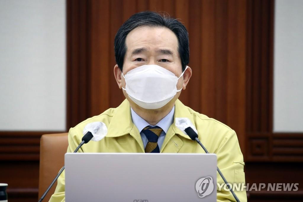 """정총리 """"코로나 확산세 엄중…서둘러 통제 못하면 최악 상황"""""""