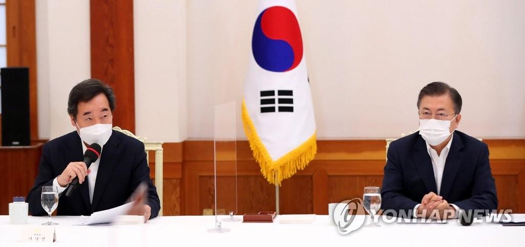 '先 맞춤형 後 전국민' 공감대…당정 '3월 지급' 목표로 협의