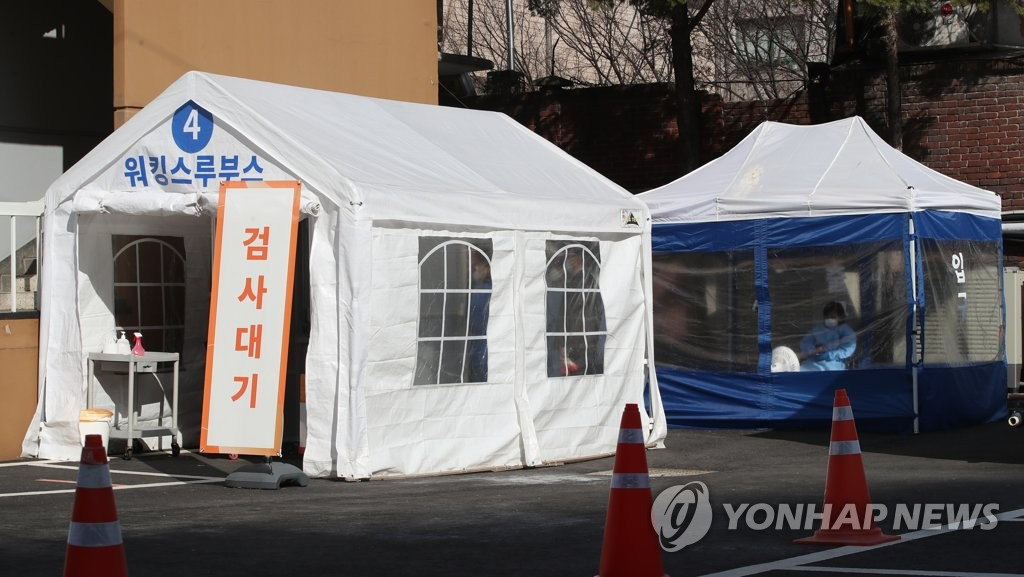 서울 오후 6시까지 114명 신규 확진…전날보다 13명 증가