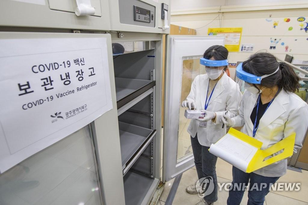 화이자-모더나 백신 '아나필락시스' 반응 100만명당 2.5∼11.1명