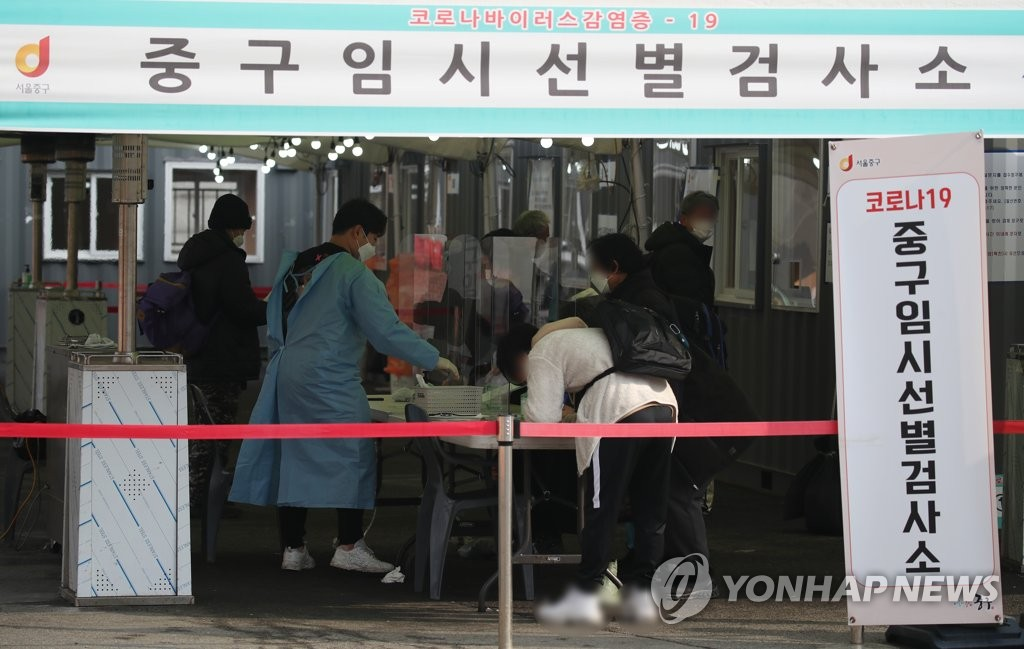 유치원-무도장-직장서 신규감염…순천향대 서울병원 누적 201명