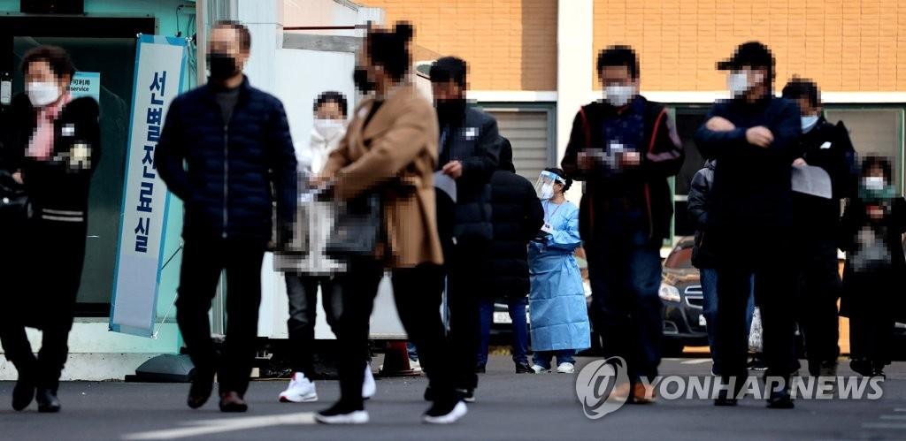 """정부 """"수도권 감염 재생산지수 1.1 근접…유행 확산 우려"""""""