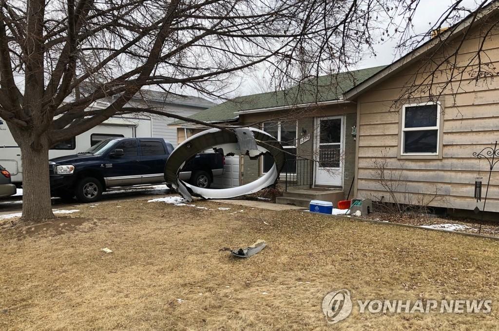 '파편 추락' 보잉 777 운항 잠정 중단…안전 검사 강화