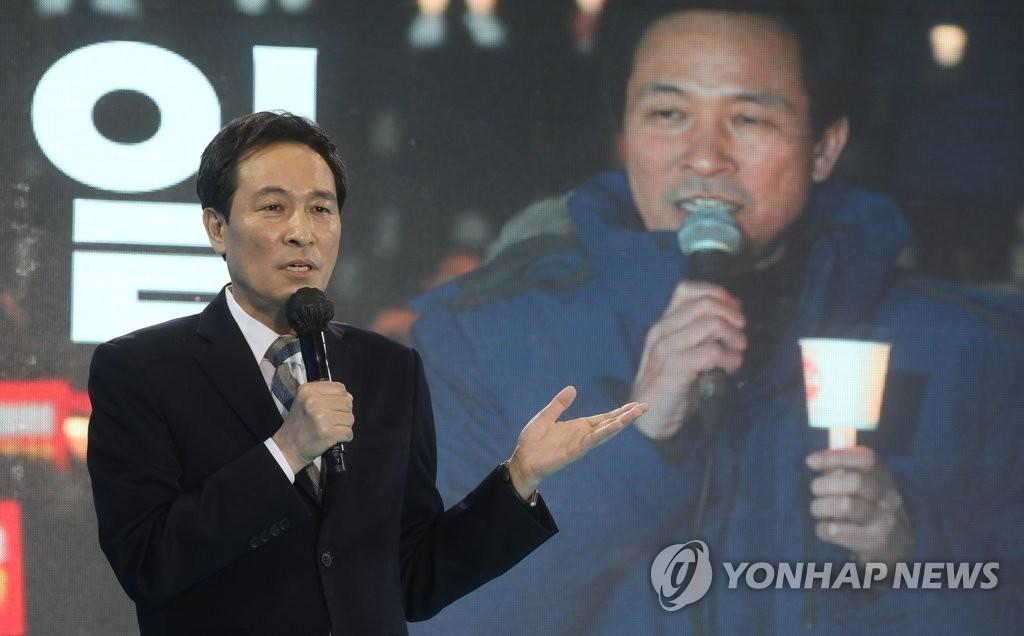 우상호, '서울 일자리 창출' 4조원 조성 공약