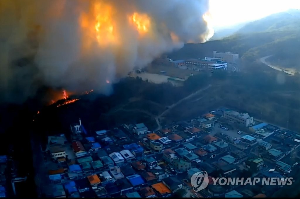 안동·예천서 산불, 바람 타고 번져…주민 대피령(종합2보)