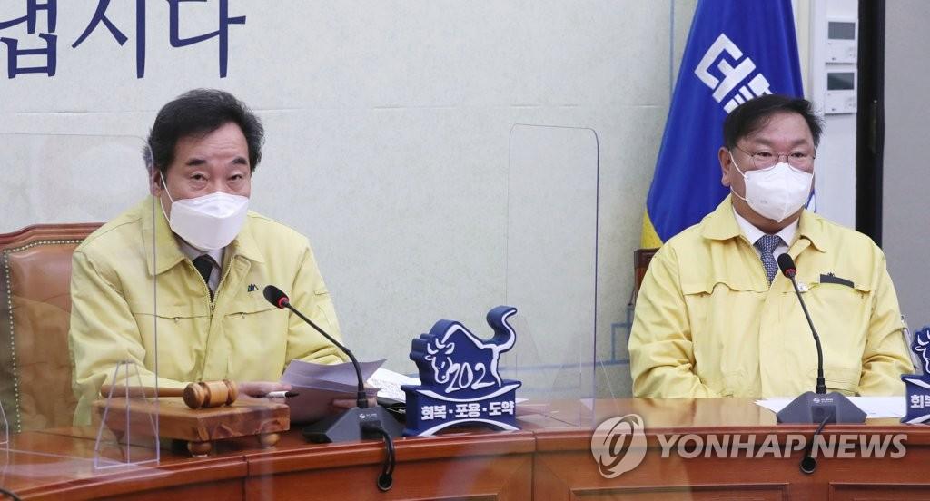 """이낙연 """"불법사찰TF구성…정보공개청구·특별법 추진"""""""