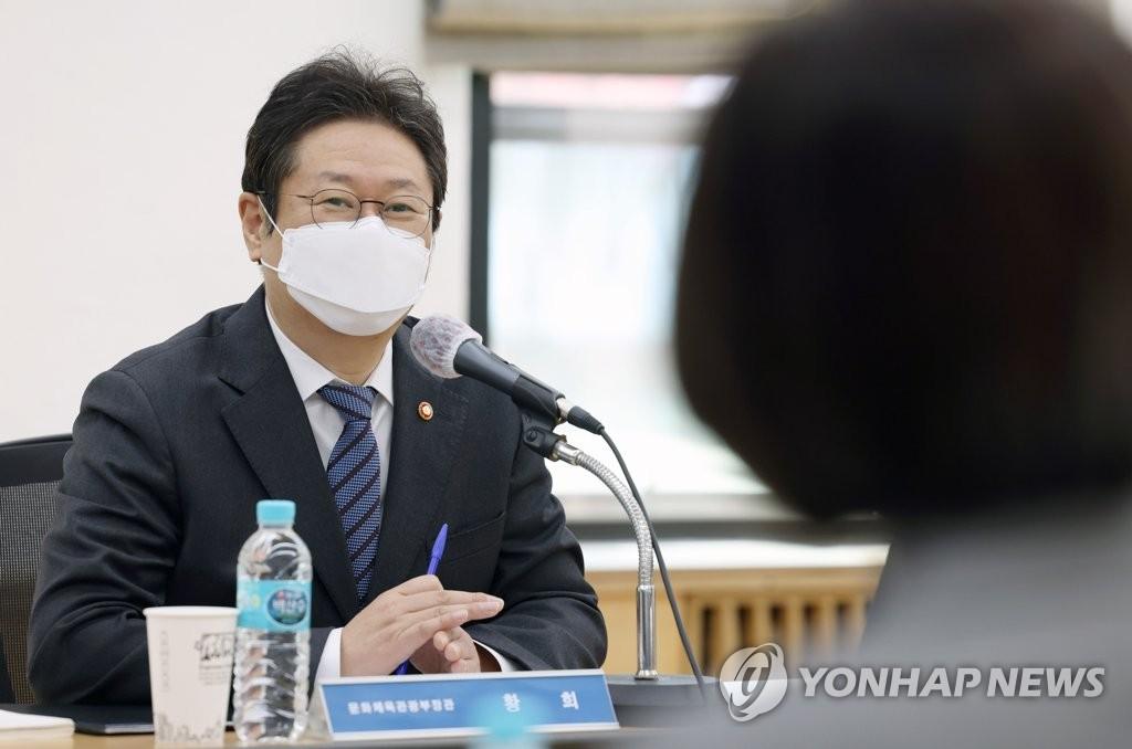황희 문체부 장관, 실내체육시설 현장 점검…애로 사항 청취