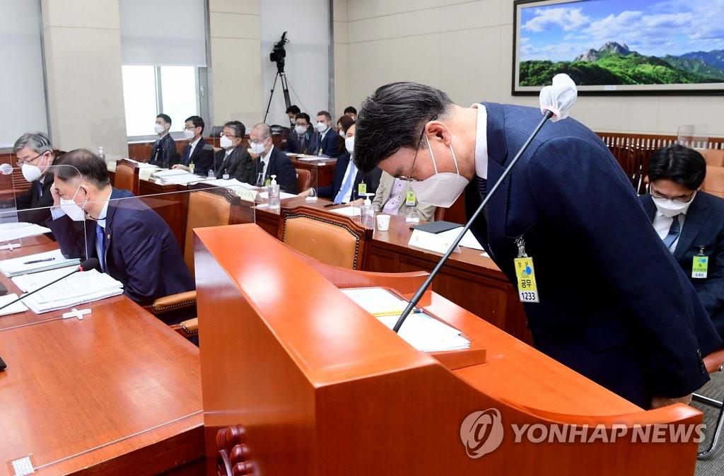 """'첫 산재 청문회' 불려나온 CEO들…""""사죄·죄송"""" 연신 고개"""
