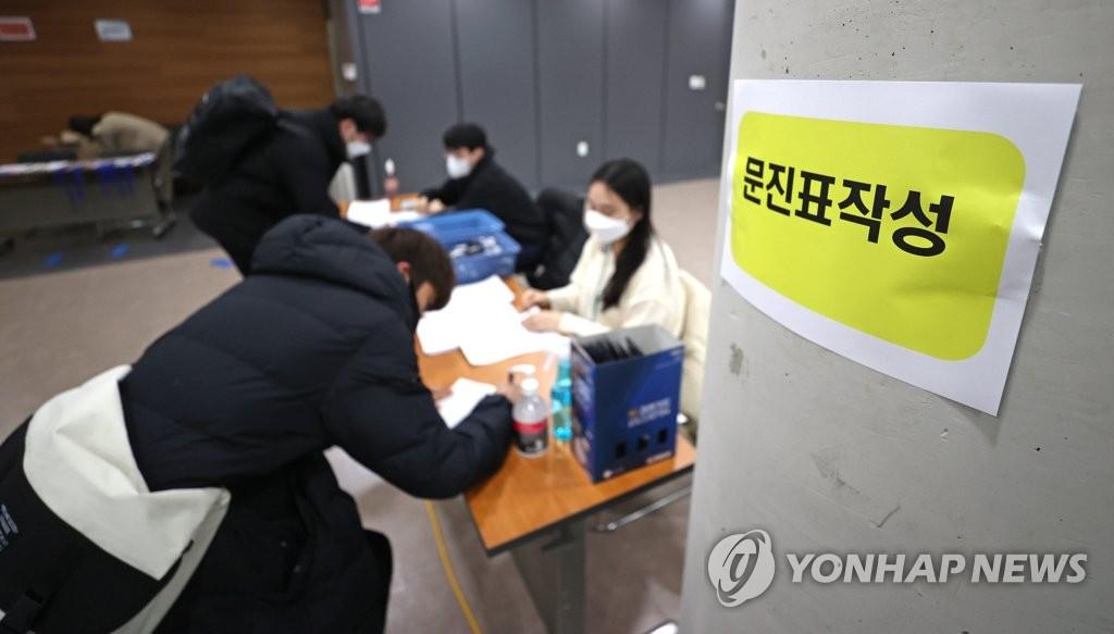 """""""친구들 얼굴 실제로 보니 좋네요""""…서울대 자연대 대면 OT"""