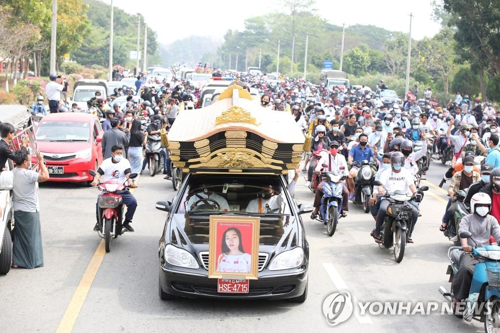 미얀마 군경, 시위대·자경단 사망 '수사 거부, 사건 조작'