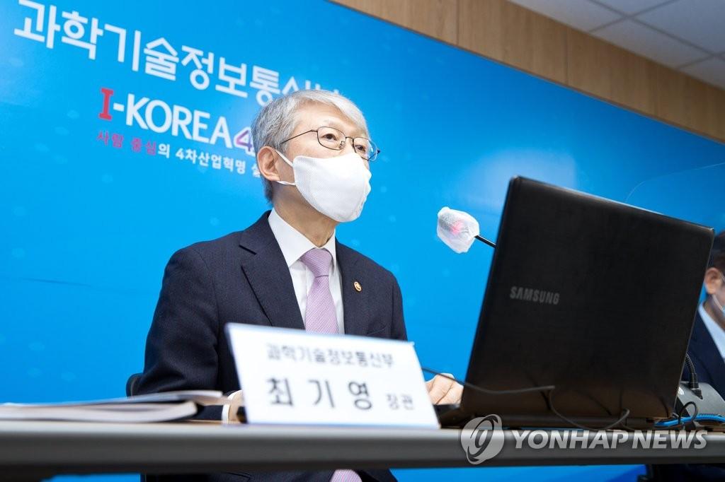 """최기영 장관 """"내년초 코로나19 국산 백신 개발 가능할 것""""(종합)"""