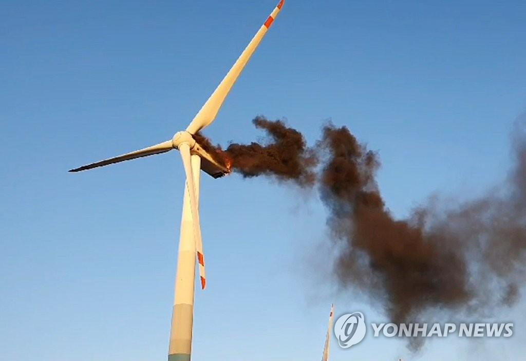 영흥화력발전소 풍력발전기 화재…피해액 9억5천만원