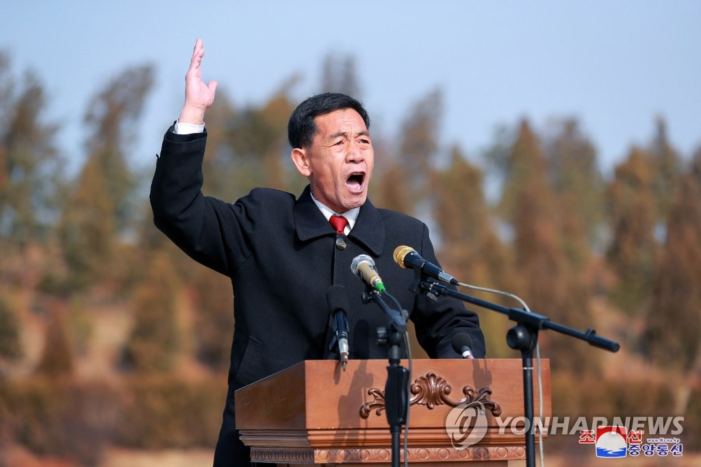 """北황해제철소, 노동자에 호소문…""""올해 투쟁에 국가미래 걸려"""""""