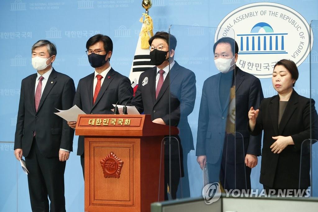 """국민의힘 """"신한울 3·4호기 공사 재개하라…검찰고발 검토"""""""