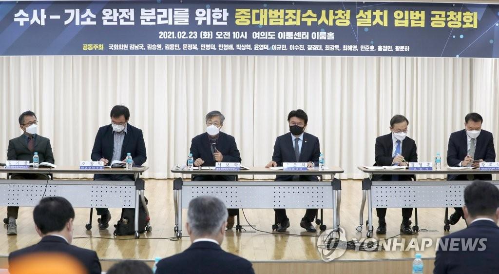 與, 중수청 공청회…'검수완박' 드라이브(종합)