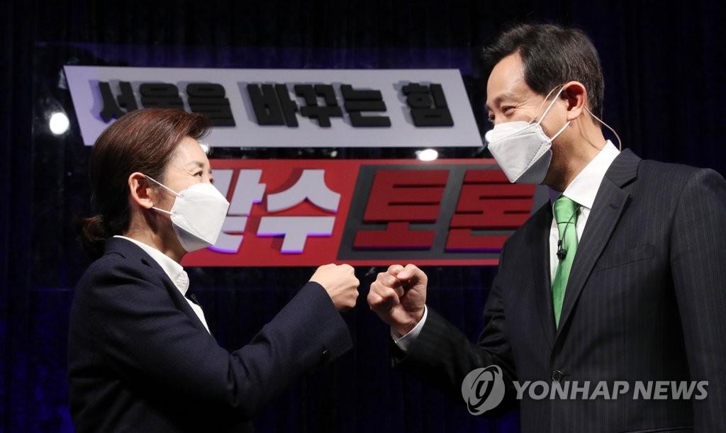 오세훈-나경원, 제3지대 단일화 경쟁력 놓고 설전(종합)