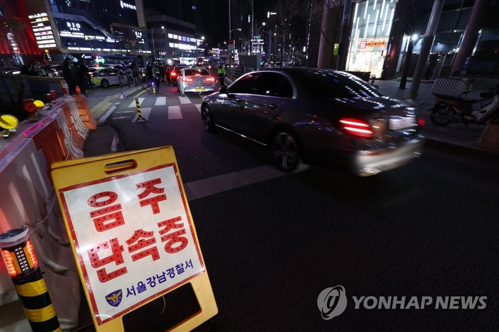지난해 교통사고 사망자 3천79명 '역대 최소'