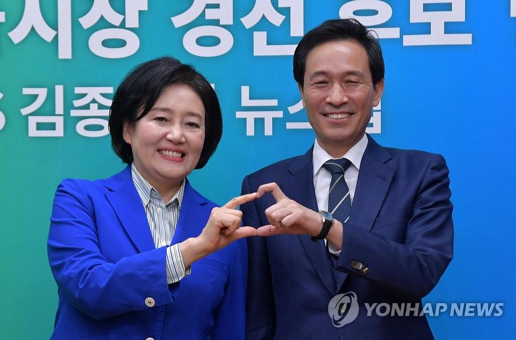 """朴 """"화끈하게 무이자"""" 禹 """"2조원 더""""…소상공인 지원 경쟁"""