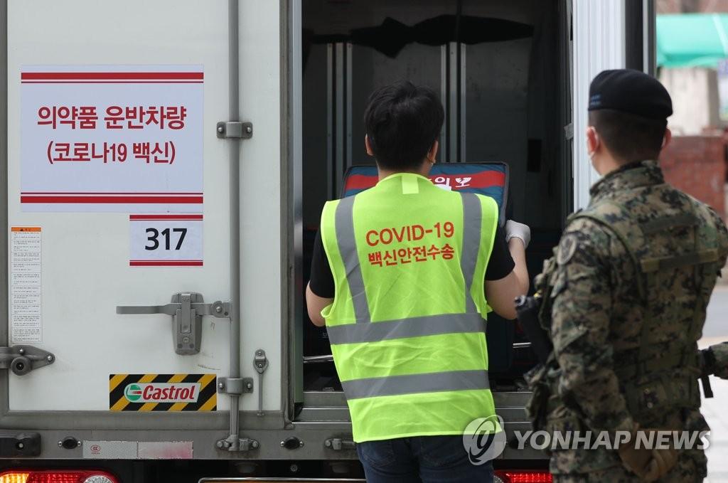 '일상 복귀 첫걸음'…경남도민 맞을 백신 첫 물량 도착(종합)