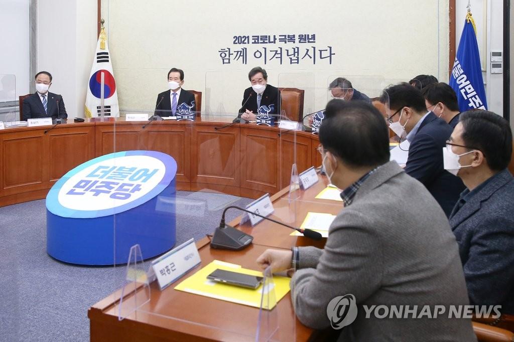 """당정 """"맞춤형 피해지원 19.5조…지원대상 200만명 추가"""""""