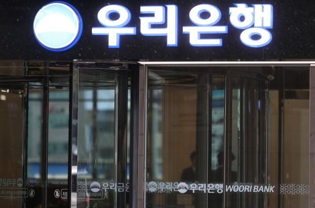 라임 사태 당시 우리은행장이었던 손태승 우리금융지주 회장에게 직무 정지 중징계가 통보됐다. /사진=연합뉴스