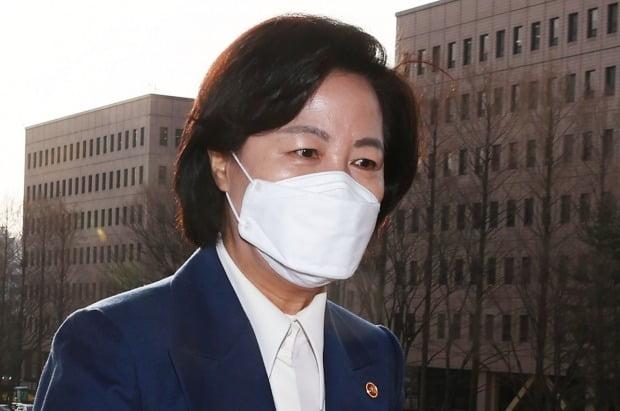 추미애 전 법무부 장관이 여권 일각의 검찰개혁 속도조절론을 비판했다. /사진=연합뉴스
