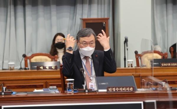 신현수 청와대 민정수석 /사진=연합뉴스