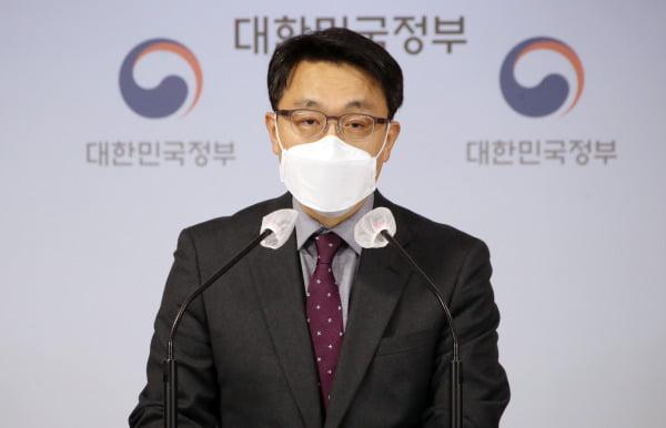 김진욱 고위공직자범죄수사처 처장  /사진=연합뉴스